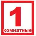 1ком. п. Гидростроитель