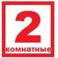 2ком. Центр Братска