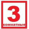 3ком. п. Энергетик
