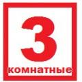 3ком. Центр Братска